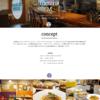 三河島のイタリアンレストラン  カフェトラットリアエム  Cafe+Trattoria M
