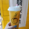 阿楽制茶 ALOK TEA (アロックティー)