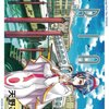 038-ARIA 9 (BLADE COMICS)