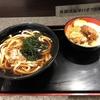 11/6【国分寺】富士そば