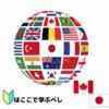 カナダドル円 短期トレード