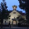 #14 ANA SFC修行 2016 解脱旅行in北海道