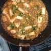 マーボー豆腐を作った