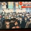 日本が後進国であることをはからずも証明してしまった緊急事態宣言後の日本企業の低いテレワーク率
