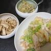 鶏むねネギ塩、アボカドサラダ、エリンギバター炒め、味噌汁