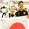 【人探し】日本代表出国当日の朝の出来事