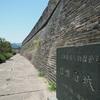 暑すぎる江南長城-臨海古城。括蒼山撮影ツアーに参加(7)