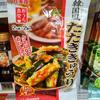 100均で購入した韓国風たたききゅうりの素!【のしやま日本で韓国気分】