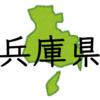 安い薬局ランキング【兵庫】地図に基本料をプロットしてみました(2018年)