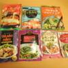 カルディさんで購入 タッカルビの素/ブンボーフエ風うどん/ガー・サオ・ナム/ベトナム風ドレッシングレモングラスの香り/レモングラス炒めの素/ベトナム鍋の素/空心菜シーズニングペースト