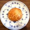 揚げとは一味違う美味しさ 焼きカレーパン『ラ・スール・リマーレ』