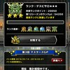 level.927【雑談】マスターズGPと奏フェス