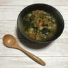 【レシピ】レンズ豆とスペルト小麦のミネストローネ|サイゼリヤ|