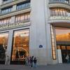 ファッションの街 パリ 〜ルイヴィトン〜