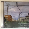 【シマレコ】long flared skirt「Silent noise e.p」入荷しました!