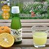 花粉症シーズンのつよい味方♪和歌山県北山村じゃばら  奇跡の柑橘ジャバラ