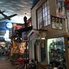 【岐阜】高山行くなら入ってほしい!昭和30年代にタイムスリップできる高山昭和館