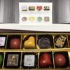 シェ・シバタのチョコレートは魅了されっぱなし