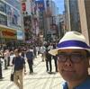東京バケーションday1!なお話です