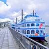 【ドイツ・ハンブルク】その歴史は700年以上?!ドイツ最大の港『ハンブルク港』に行ってみた!