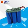 大容量リチウムイオン電池同梱