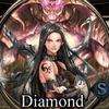 ライバルアリーナ おすすめ最強ガチャ限Diamondランキング(12/20最新データ)