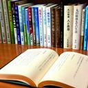 倫理の本棚ブログ