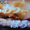 """【あさイチ】7/1 画像解説 大阪の老舗風『""""ふわっとろっ""""お好み焼き 』レシピ キャベツでプロ級のお好み焼きに!タイガー尾藤さん お薦め『IHホットプレート』"""
