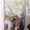 舞台 島へおいでよ九州初公演