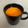 ☆カボチャのスープ