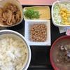 吉野家の朝食