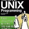 C# (dotnetcore)で標準入力 (c#でもUNIX文化のパイプを利用したい)
