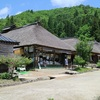 福島県にある『大内宿』へ行ってきた【写真40枚】