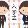 嬬恋の桜情報