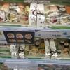 お寿司にカツカレー!イギリスのスーパーで売っている日本食の実態を覗いてみませんか?