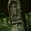 国東町成仏(じょうぶつ) 山神社の庚申塔(こうしんとう)