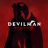 アニメ「Devilman Crybaby」 デビルマンが抱える矛盾とは