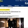 """(海外報道記事)「国連、肉体への拷問禁止を回避するための """"サイバー拷問"""" に警鐘」(英ガーディアン紙)"""