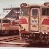 1979年夏の北海道 キハ82系 特急「オホーツク」① キハ82後期車