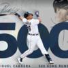 ㊗カブレラ500号本塁打【MLB2021】8月20日~22日(レギュラーシーズン)
