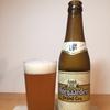 ヒューガルデン グランクリュ 華やかな香りのする珍しいヒューガルデン ビールの感想54