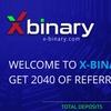 X-Binary(エックスバイナリー)Xb2500開始記念キャッシュバックキャンペーン