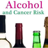 アルコール と 癌
