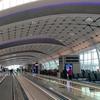 【航空券】ダナンへ行くには香港経由がおススメだったりする理由