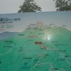 御嶽山集団登山引率~2004年9月11日土曜日~で想う