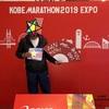 神戸マラソン、レポ1