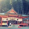 一日一撮 vol.393 帰省の旅:金櫻神社