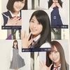 3人のプリンシパル 生写真公開のコーナー【のぎだけ8】