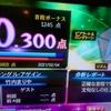 松田聖子の曲