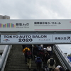 東京オートサロン2020レポート